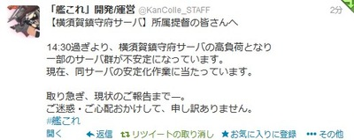 SnapCrab_NoName_2013-8-2_15-1-46_No-00