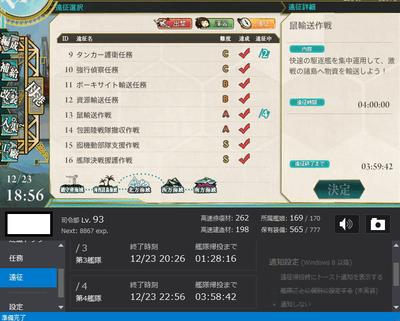 SnapCrab_NoName_2013-12-23_18-56-44_No-00