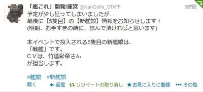 SnapCrab_NoName_2013-8-1_10-17-4_No-00