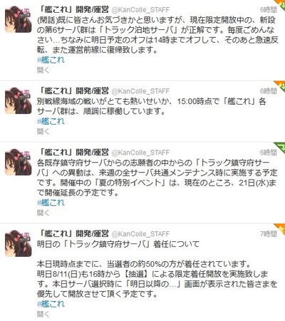 SnapCrab_NoName_2013-8-10_21-47-50_No-00