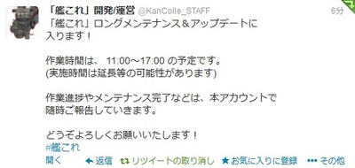 SnapCrab_NoName_2013-8-1_11-7-44_No-00