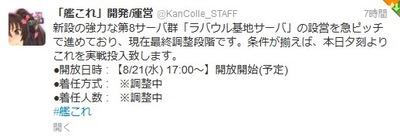 SnapCrab_NoName_2013-8-21_19-33-3_No-00