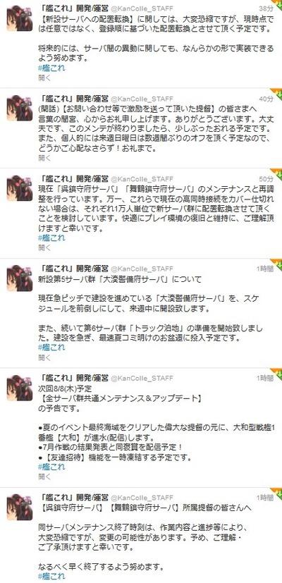 SnapCrab_NoName_2013-8-4_22-38-22_No-00