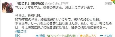 SnapCrab_NoName_2013-8-15_13-9-25_No-00
