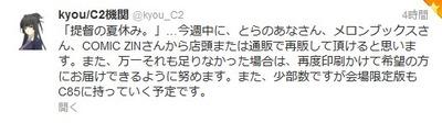 SnapCrab_NoName_2013-8-13_17-53-59_No-00