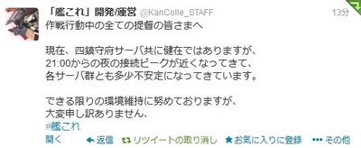 SnapCrab_NoName_2013-8-2_21-7-35_No-00