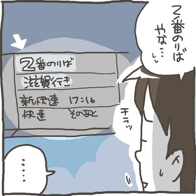 kyoto07