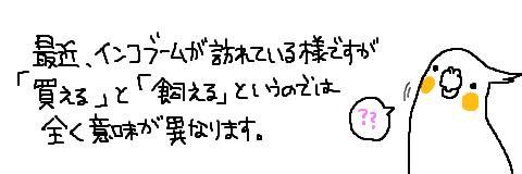 マルといっしょ-21
