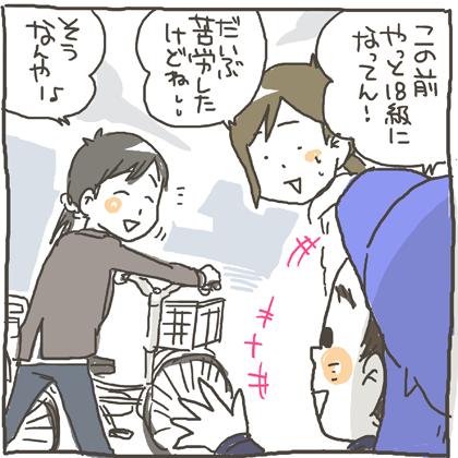 musuko105