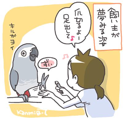 fuku07