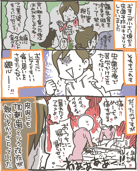 musuko67
