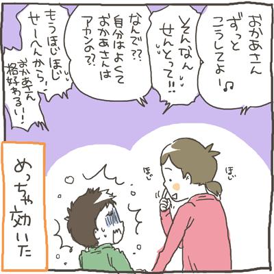 musuko133