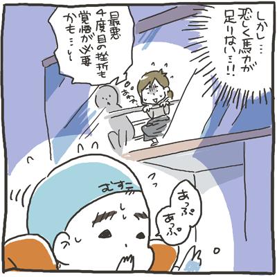 musuko62