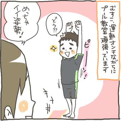 musuko101