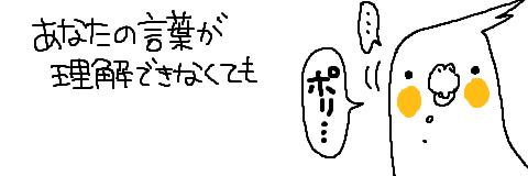 マルといっしょ-09