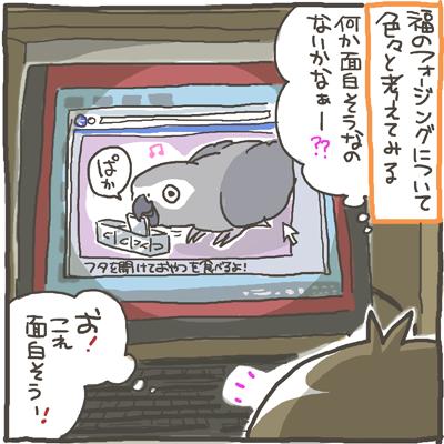 fuku71