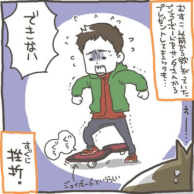 musuko228