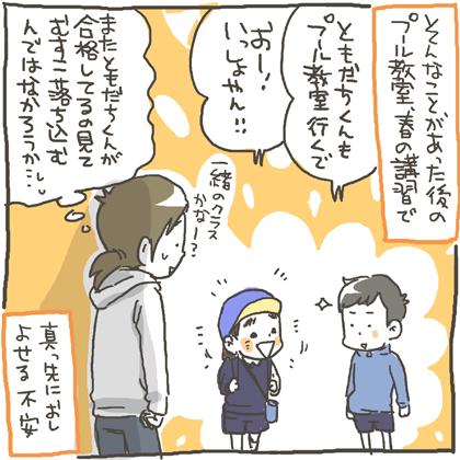 musuko110