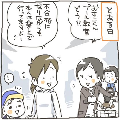 musuko104