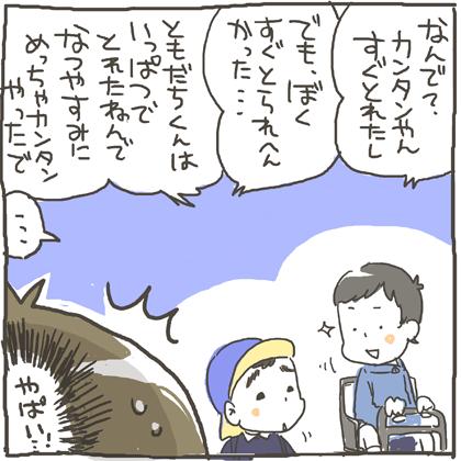 musuko107