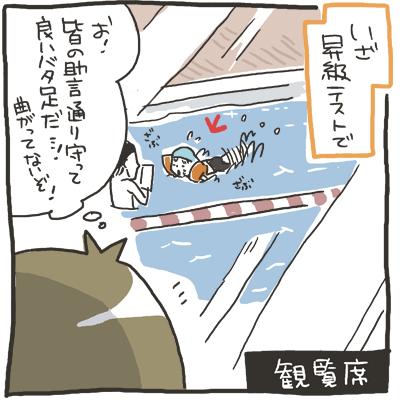 musuko61