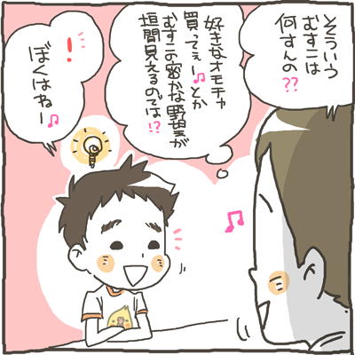 musuko149