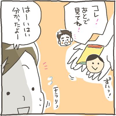 mothersday04