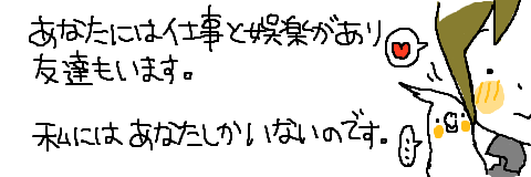 マルといっしょ-07