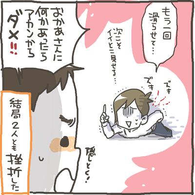 musuko234