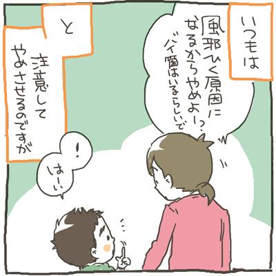 musuko131