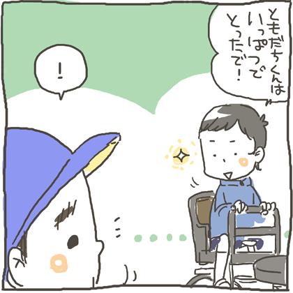 musuko106
