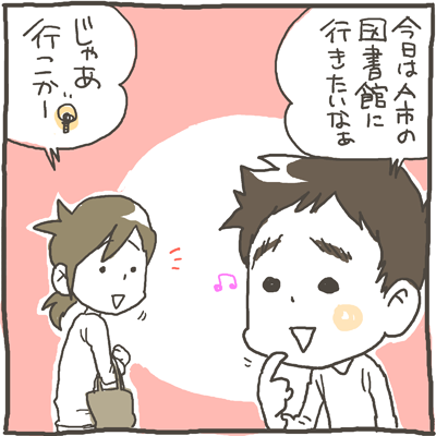 musuko184