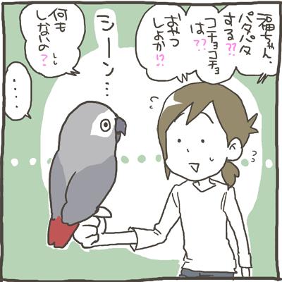 fuku57