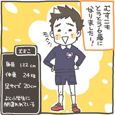 musuko222