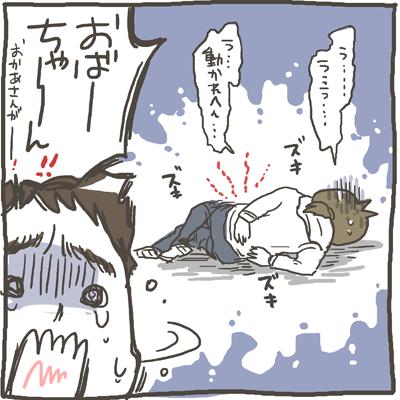 musuko233