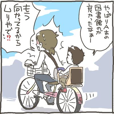 musuko186