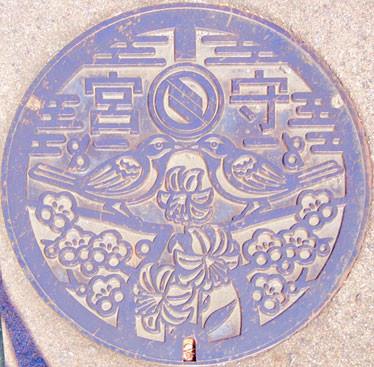 オンリー新刊のSHT委託について 3/8スペース追記