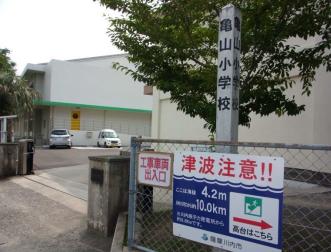 薩摩川内市の避難集合場所_亀山小学校 最大で3740人が集合