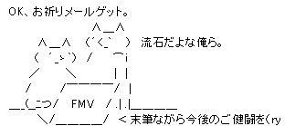 2010y11m12d_213615183