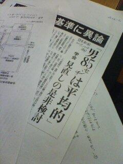 8dfefdc1.jpg
