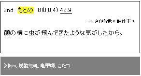 2009y11m08d_190627245