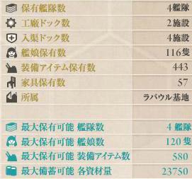 2013-12-17_123715
