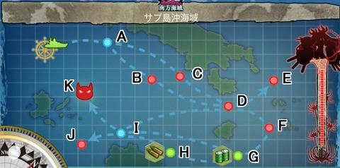 map5-3 (1)