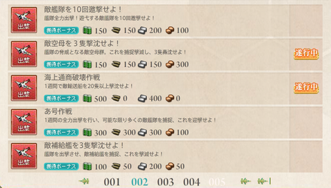 2013-10-03_135944