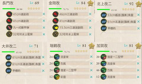 2014-01-28_140632