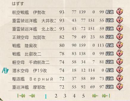 2014-01-24_165049