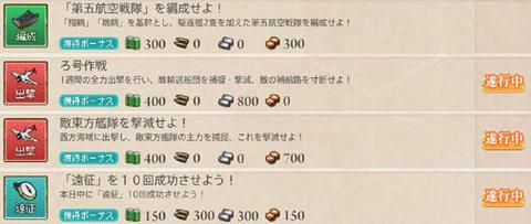 2013-12-07_193036