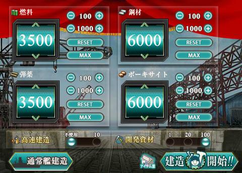 2013-12-27_111427