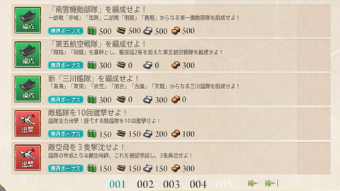 2013-09-21_012841