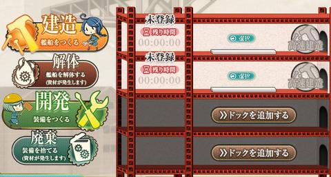 2013-12-01_222941